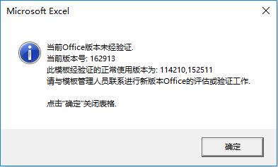 通过良好设计降低Excel在GxP环境下的使用风险