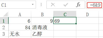 一个差点被Excel公式破坏的姻缘——你未必全懂的运算符