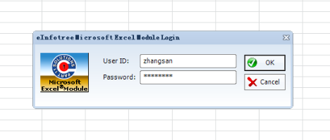 利用Excel 实现生产记录无纸化审批