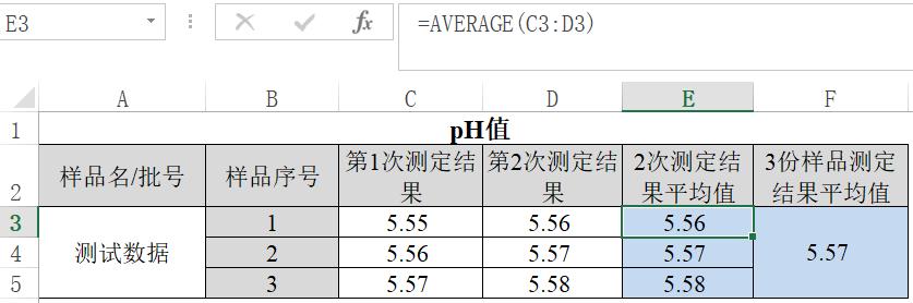 在Excel中实现四舍六入五成双修约的几种方法及问题