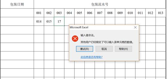 利用Excel合规软件开启实验室业务智能